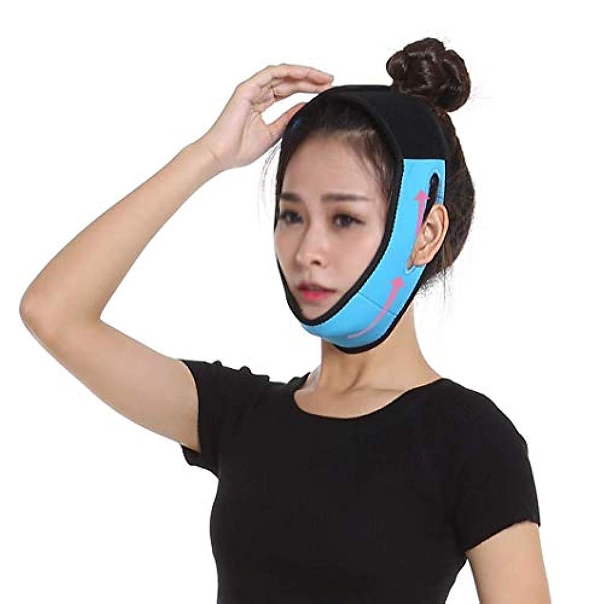克服する少ない移行するスリミングベルト、フェイスマスクVフェイスアーティファクトマッサージマスクは、あごの筋肉の収縮を強化し、Vフェイスリフトを簡単に形成するタイトな青い包帯