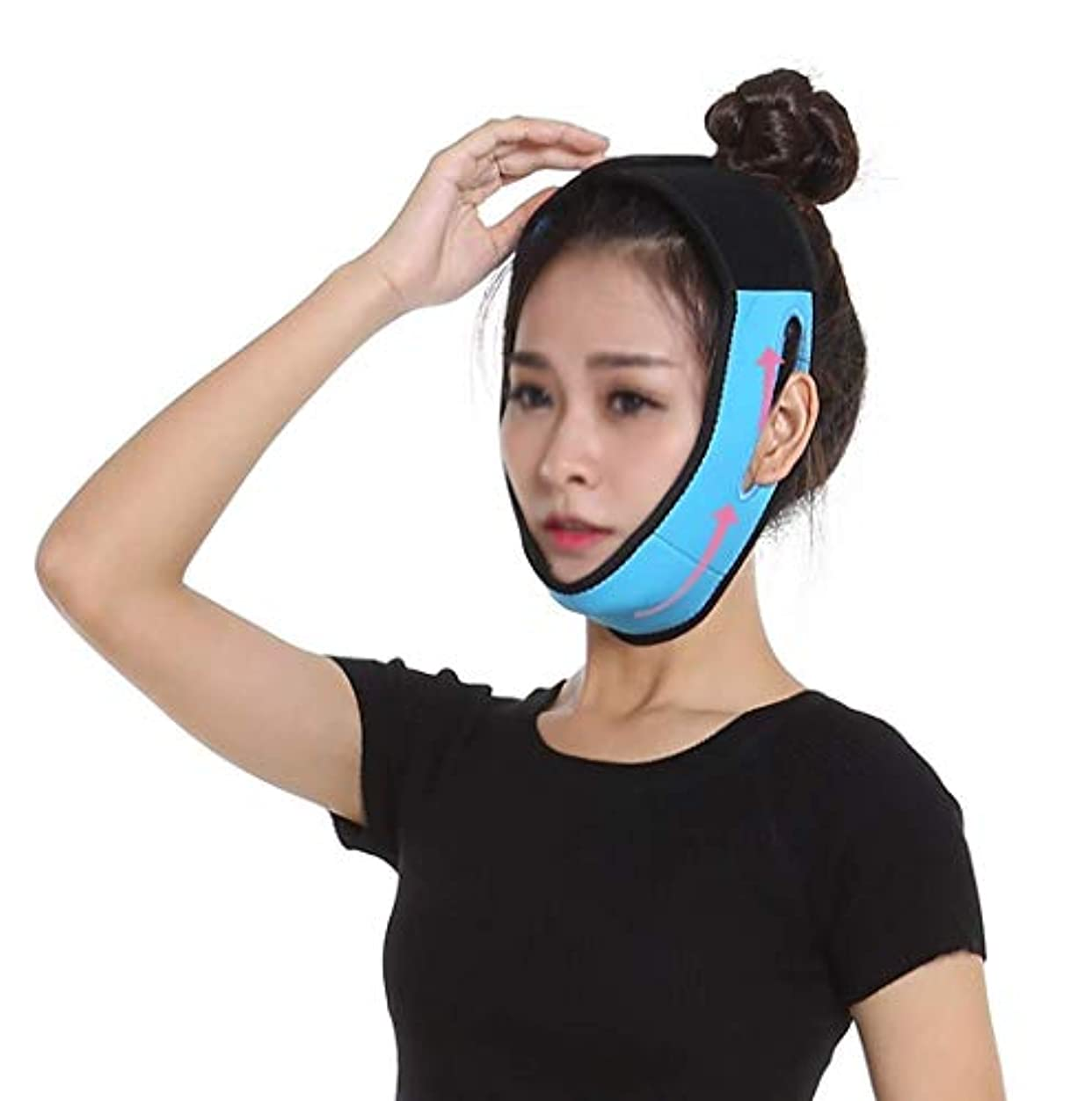 銅あごひげ早熟スリミングベルト、フェイスマスクVフェイスアーティファクトマッサージマスクは、あごの筋肉の収縮を強化し、Vフェイスリフトを簡単に形成するタイトな青い包帯