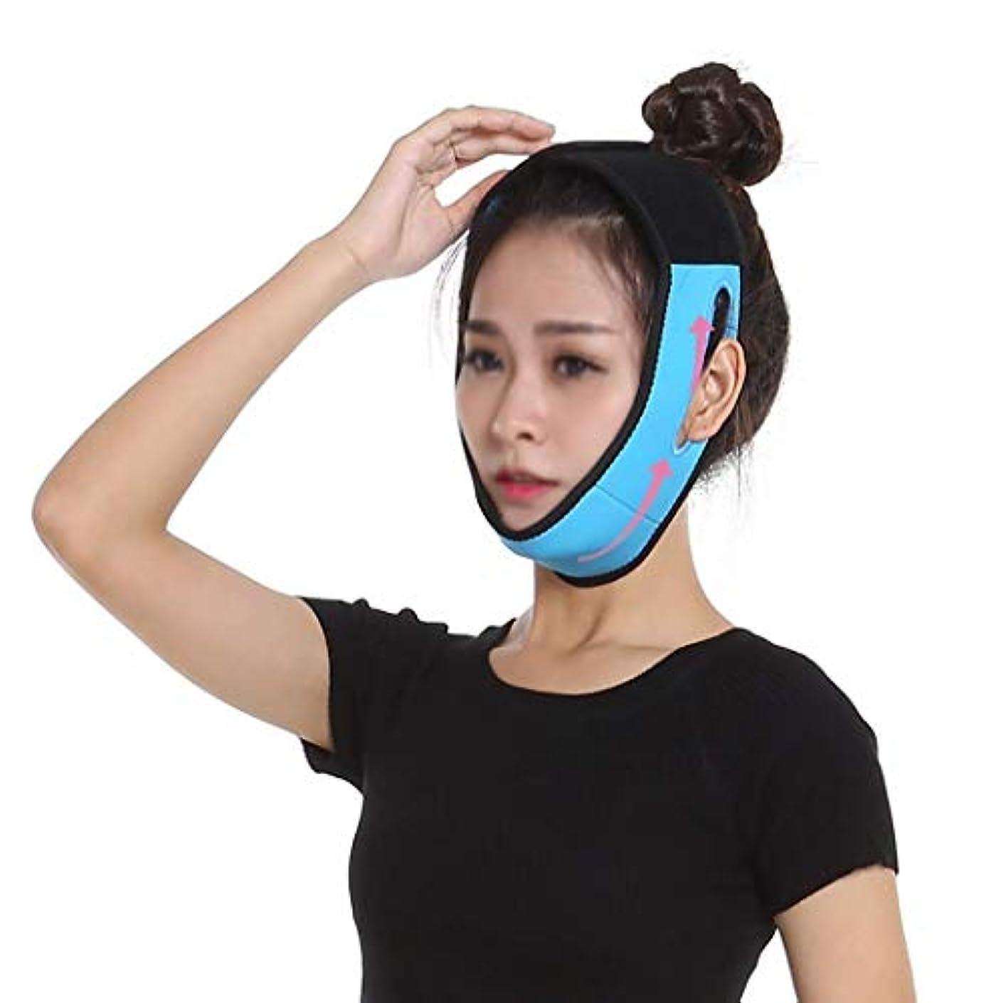 忠実トリクル救援スリミングベルト、フェイスマスクVフェイスアーティファクトマッサージマスクは、あごの筋肉の収縮を強化し、Vフェイスリフトを簡単に形成するタイトな青い包帯