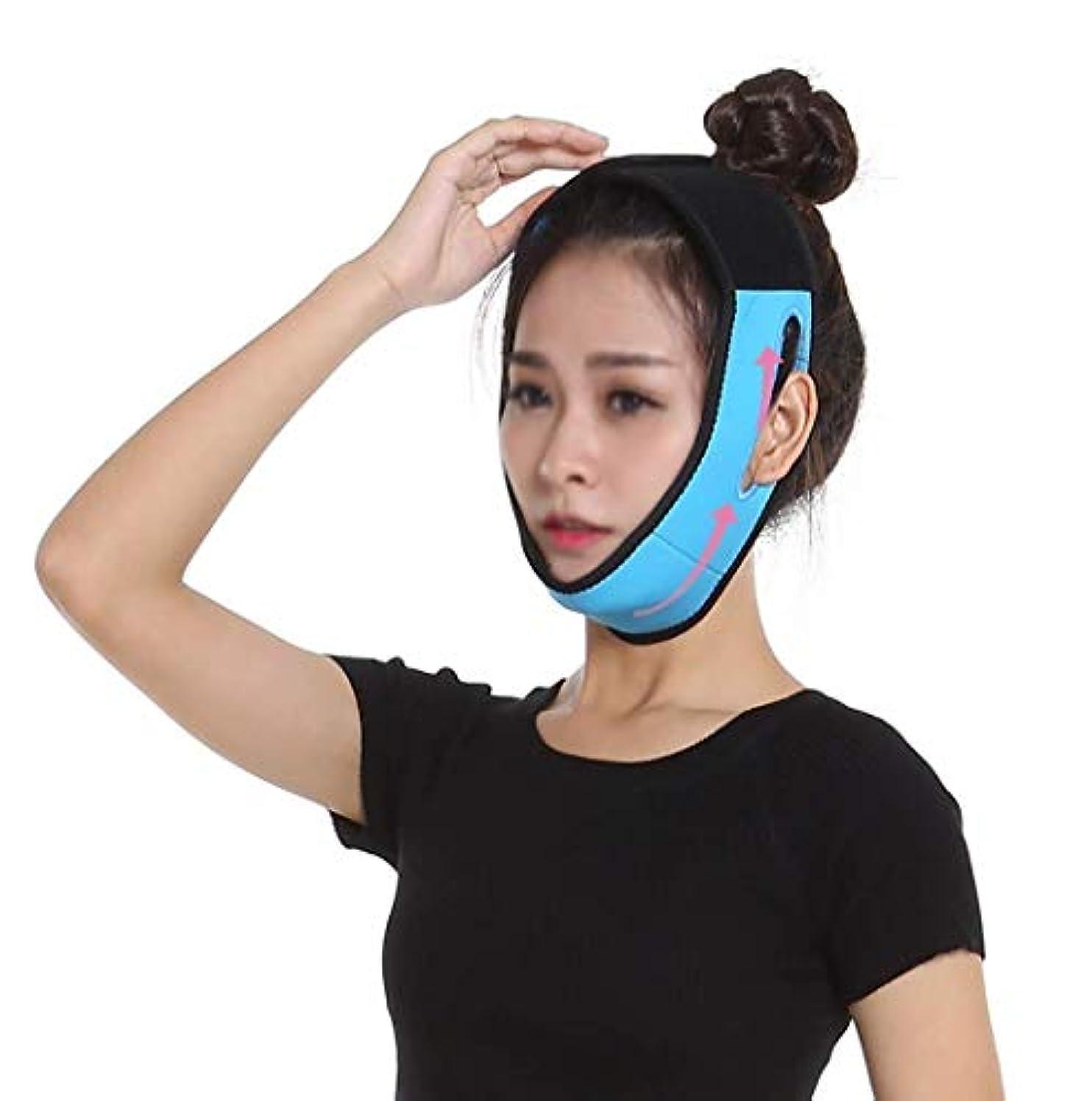 り砂のくるくるスリミングベルト、フェイスマスクVフェイスアーティファクトマッサージマスクは、あごの筋肉の収縮を強化し、Vフェイスリフトのタイトな青い包帯を簡単に形成します