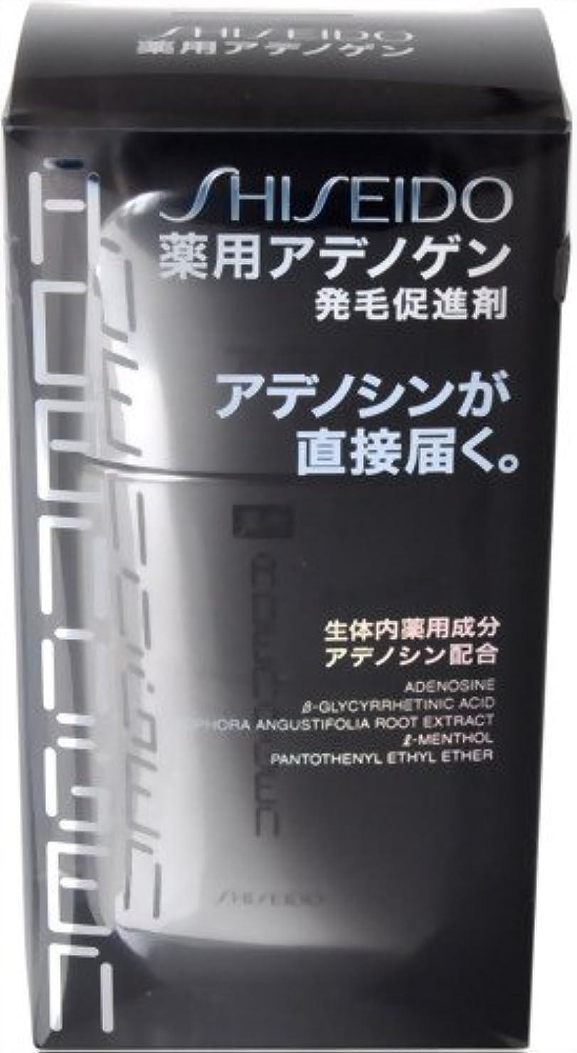 女王記事抑制資生堂 薬用アデノゲン 150ml【医薬部外品】