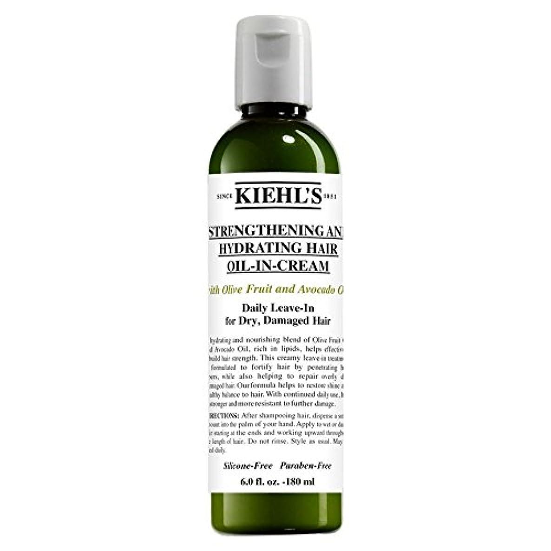 評決アノイポジション[Kiehl's] キールズオリーブ&アボカドリーブイン油型クリーム180ミリリットル - Kiehl's Olive & Avocado Leave-In Oil-In-Cream 180ml [並行輸入品]