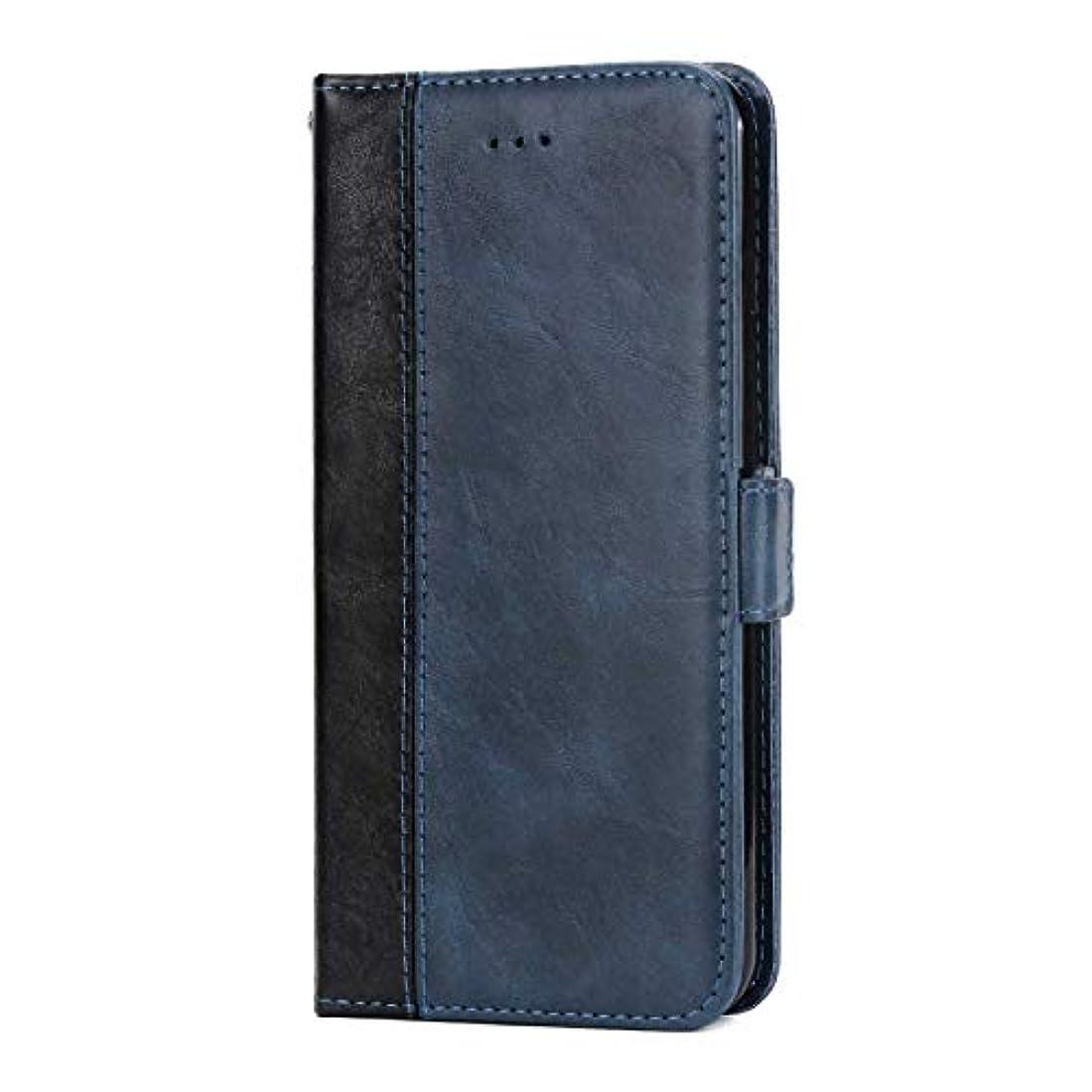はねかける信頼血統OMATENTI Huawei P20 Pro 手帳ケース マグネット式 カバー Huawei P20 Pro 高級PUレザー カードポケット スタンド機能 薄型 スマホケース(3-ブルー)