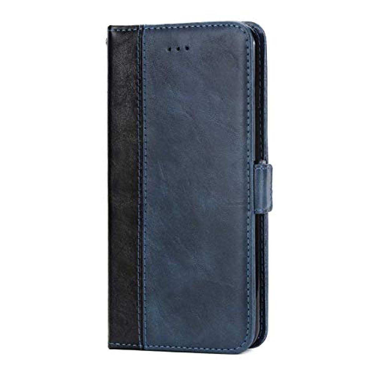 キャンパス松作りますOMATENTI Huawei P20 Pro 手帳ケース マグネット式 カバー Huawei P20 Pro 高級PUレザー カードポケット スタンド機能 薄型 スマホケース(3-ブルー)