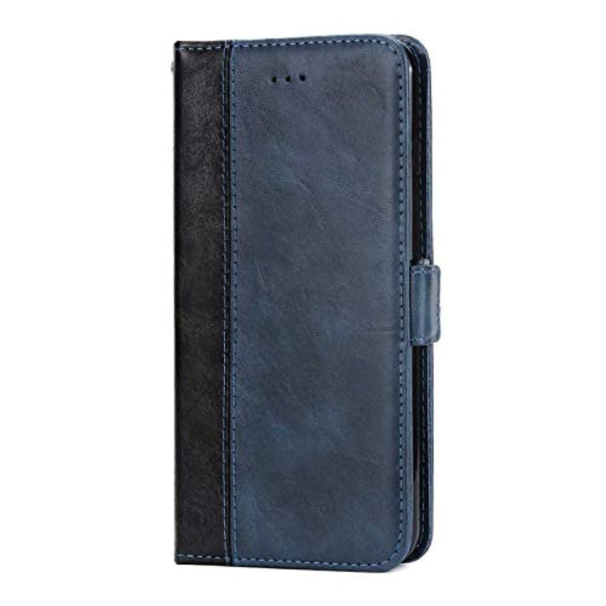プログラムジョットディボンドン歪めるOMATENTI Huawei P20 Pro 手帳ケース マグネット式 カバー Huawei P20 Pro 高級PUレザー カードポケット スタンド機能 薄型 スマホケース(3-ブルー)