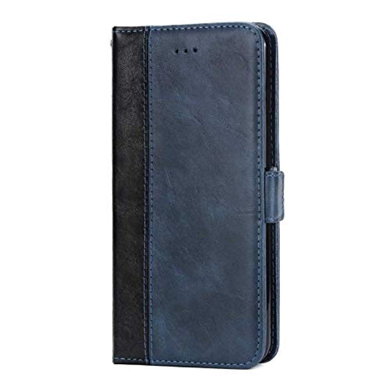 唯物論日付夜明けOMATENTI Huawei P20 Pro 手帳ケース マグネット式 カバー Huawei P20 Pro 高級PUレザー カードポケット スタンド機能 薄型 スマホケース(3-ブルー)