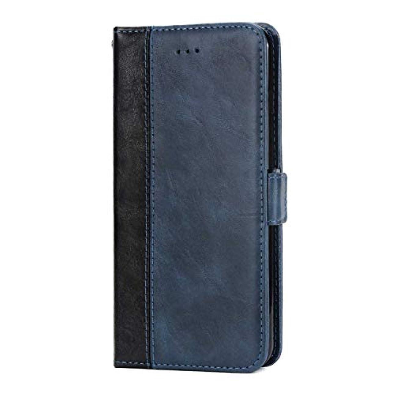 変な男やもめながらOMATENTI Huawei P20 Pro 手帳ケース マグネット式 カバー Huawei P20 Pro 高級PUレザー カードポケット スタンド機能 薄型 スマホケース(3-ブルー)