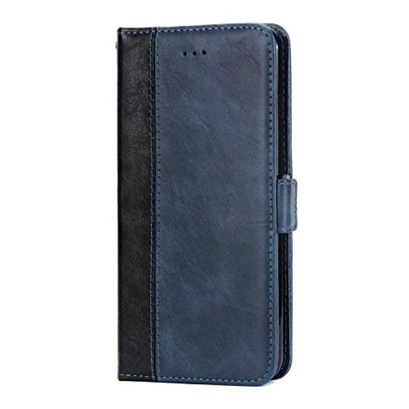 滅多バンドルめったにOMATENTI Huawei P20 Pro 手帳ケース マグネット式 カバー Huawei P20 Pro 高級PUレザー カードポケット スタンド機能 薄型 スマホケース(3-ブルー)