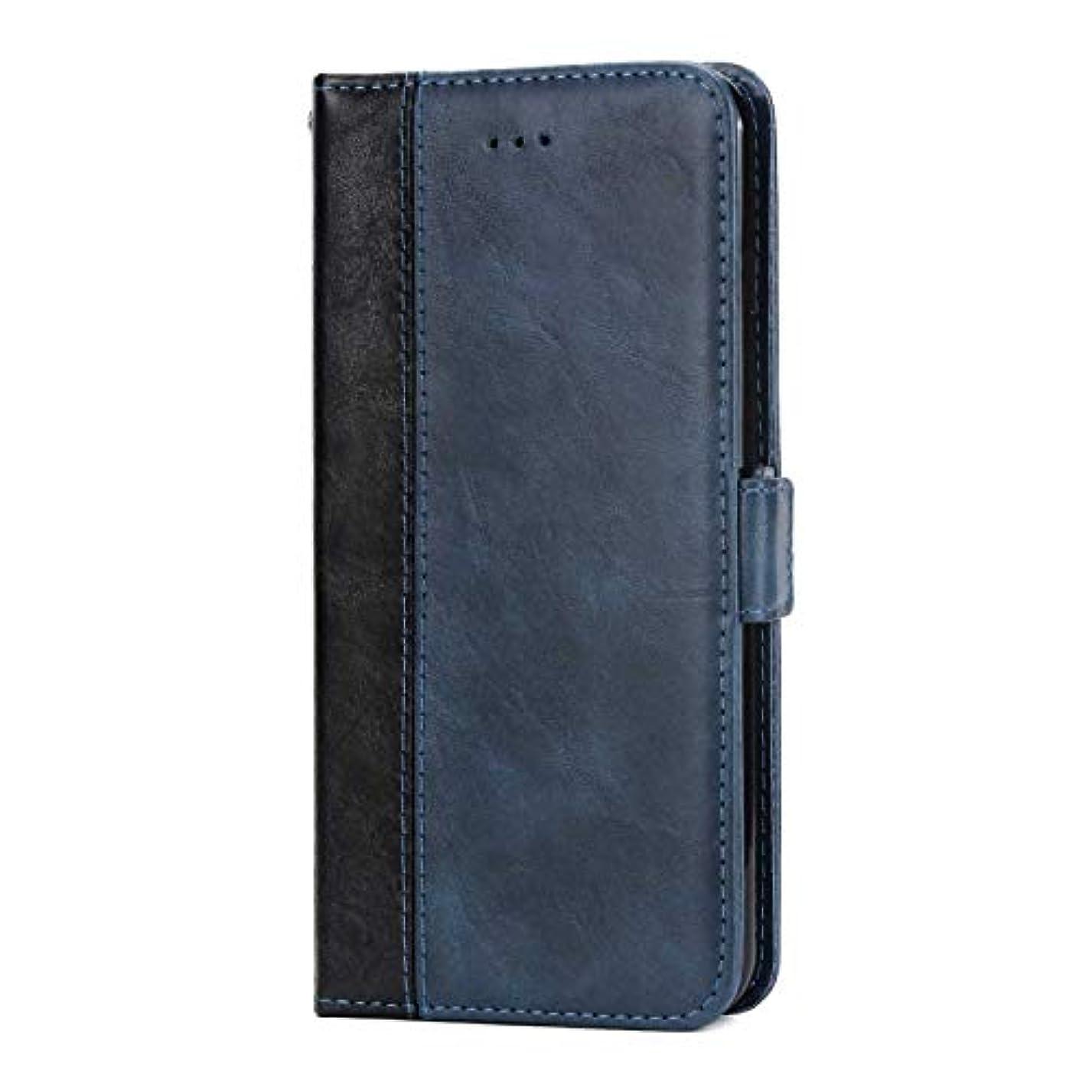 渇き父方の比類のないOMATENTI Huawei P20 Pro 手帳ケース マグネット式 カバー Huawei P20 Pro 高級PUレザー カードポケット スタンド機能 薄型 スマホケース(3-ブルー)
