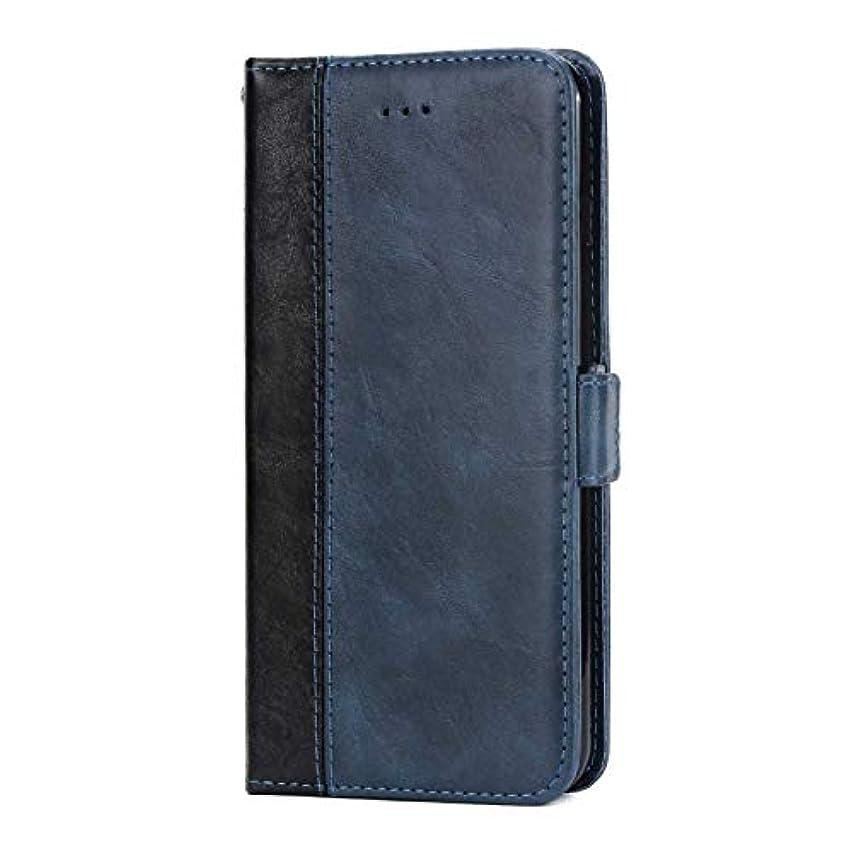 幹悪因子で出来ているOMATENTI Huawei P20 Pro 手帳ケース マグネット式 カバー Huawei P20 Pro 高級PUレザー カードポケット スタンド機能 薄型 スマホケース(3-ブルー)