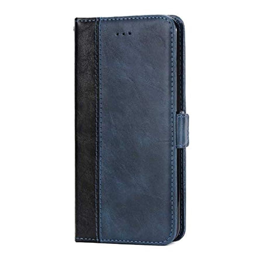 OMATENTI Huawei P20 Pro 手帳ケース マグネット式 カバー Huawei P20 Pro 高級PUレザー カードポケット スタンド機能 薄型 スマホケース(3-ブルー)