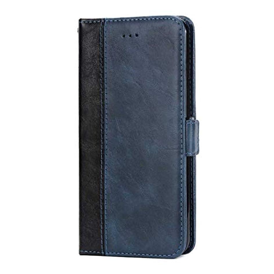 ロマンス実業家次へOMATENTI Huawei P20 Pro 手帳ケース マグネット式 カバー Huawei P20 Pro 高級PUレザー カードポケット スタンド機能 薄型 スマホケース(3-ブルー)