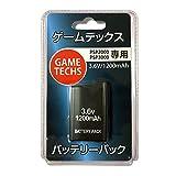 ゲームテックス 安心長期3年保証付き PSP 2000   3000 専用 バッテリー パック