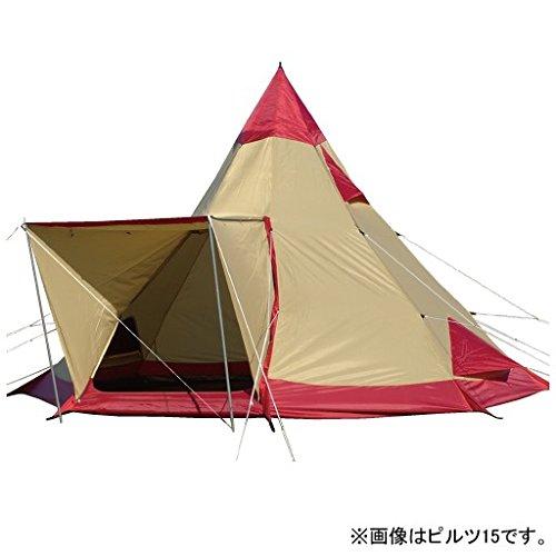 小川キャンパル(OGAWA CAMPAL) ピルツ23 レッド
