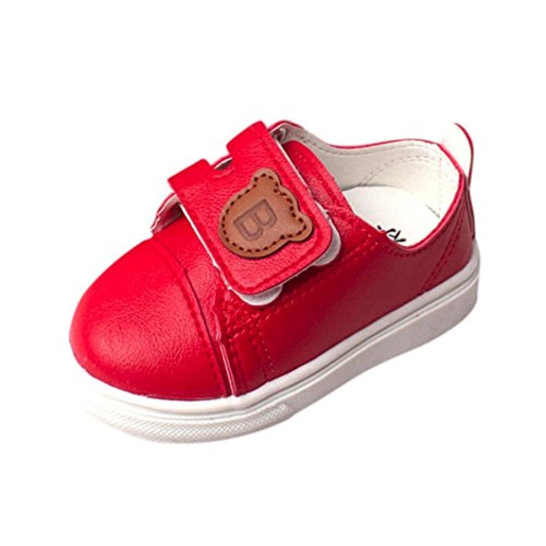 Kukiwa超可愛い子供靴 男の子女の子  レザーカジュアルシューズ  レジャー靴 女の子靴フォー プンセスシューズ  キッズューズ  滑り止め 履き脱ぎやすい  入学式 通園 誕生日プレゼント