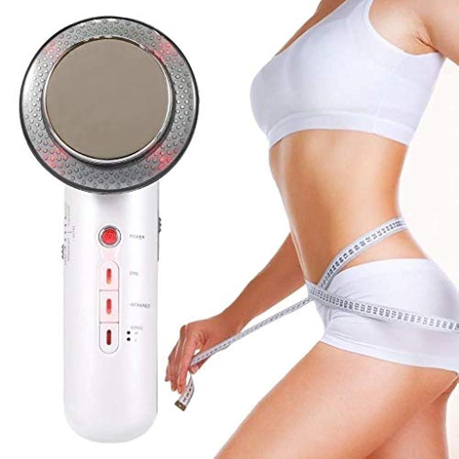 俳句寛大さ消化スリーインワンスリミング器具、マッサージ器具、イントロデューサー、超音波グリーサー、遠赤外線美容器具、過剰な体脂肪を減らす