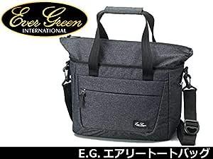 エバーグリーン(EVERGREEN) E.G.エアリートートバッグ