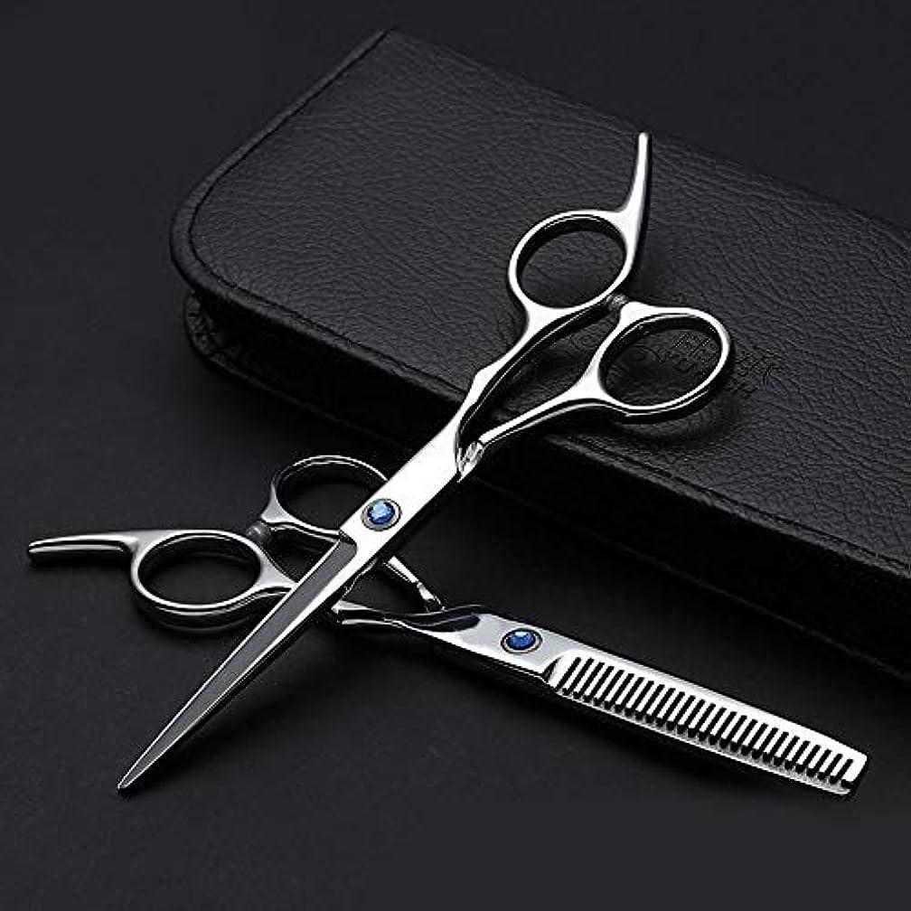 ネスト増加するサバント6インチプロフェッショナル理髪セット、フラット+歯はさみセット モデリングツール (色 : Blue diamond)