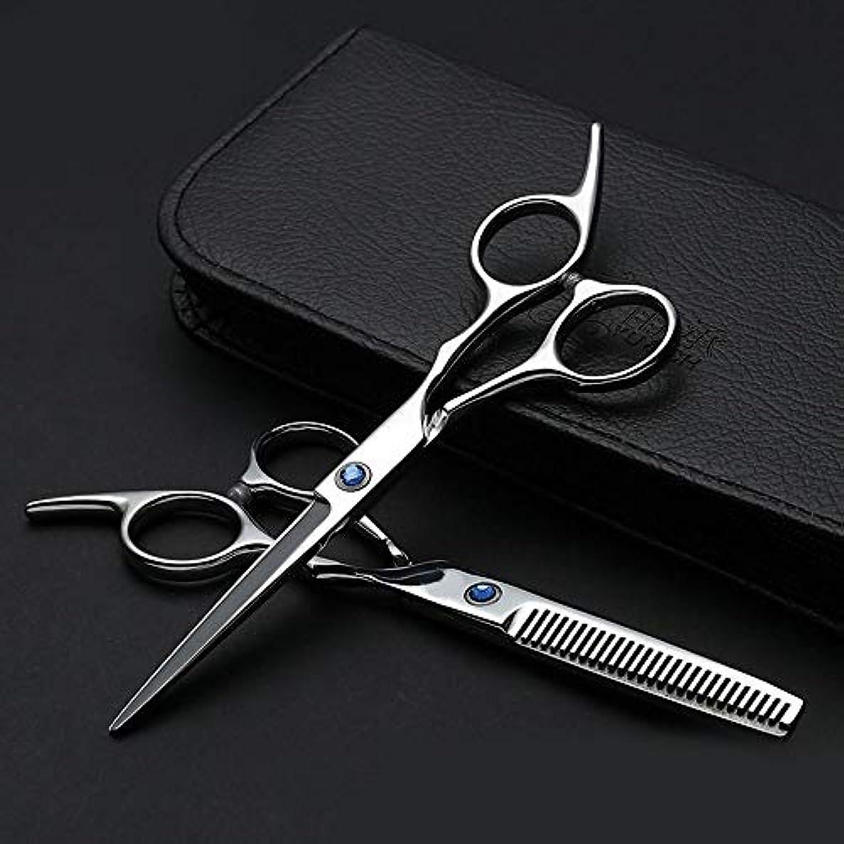 カバー思われる起こりやすい6インチプロフェッショナル理髪セット、フラット+歯はさみセット ヘアケア (色 : Blue diamond)