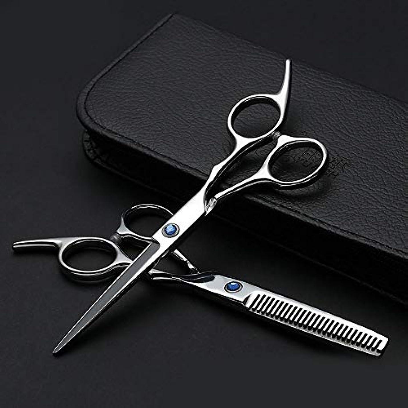 繊細広がりコミュニケーション6インチプロフェッショナル理髪セット、フラット+歯はさみセット モデリングツール (色 : Blue diamond)