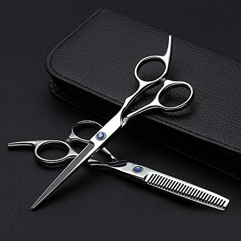 虎要求するフェッチ6インチプロフェッショナル理髪セット、フラット+歯はさみセット モデリングツール (色 : Blue diamond)