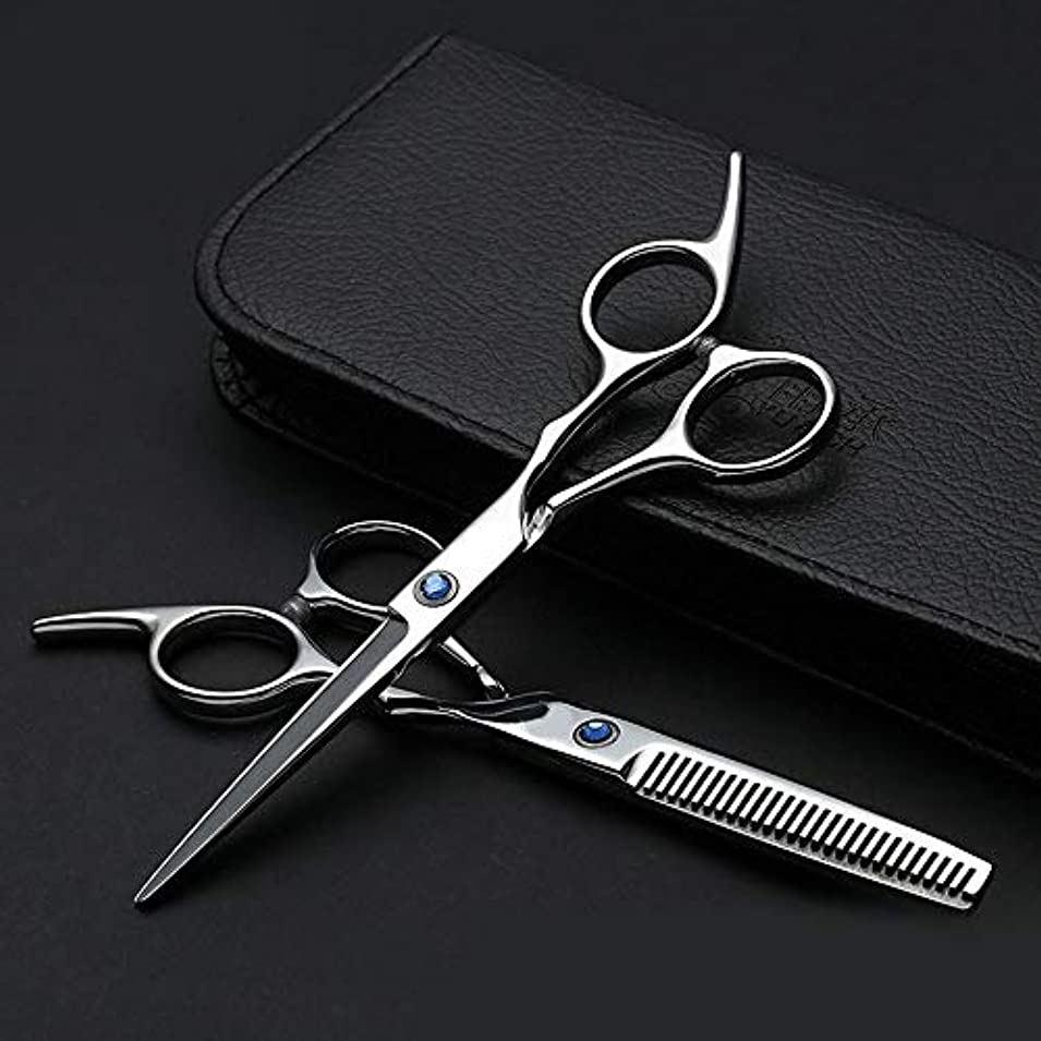 休暇すべきインポート6インチプロフェッショナル理髪セット、フラット+歯はさみセット ヘアケア (色 : Blue diamond)