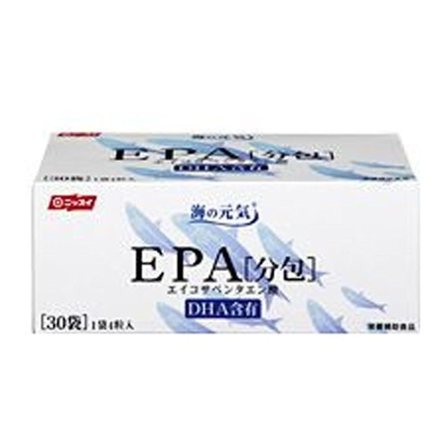 買収究極の着飾るニッスイ 海の元気 EPA 分包30包 EPA サプリメント(DHA含有)