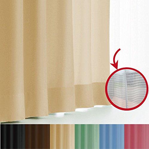 窓美人 エール 遮光性カーテン&UVカットミラーレース 各1枚 幅150×丈135(133)cm ベージュ
