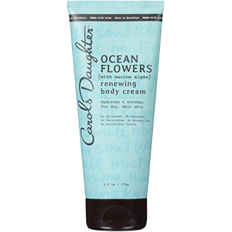 ポケット大理石戻すキャロルズドーター Ocean Flowers Renewing Body Cream 170g/6oz並行輸入品