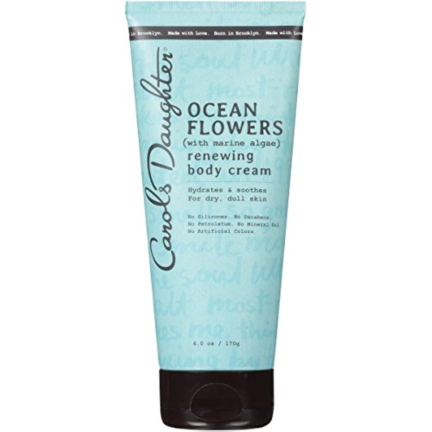 入場恨み横キャロルズドーター Ocean Flowers Renewing Body Cream 170g/6oz並行輸入品