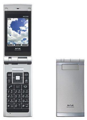 willcom ウィルコム 携帯電話 京セラ WX330K