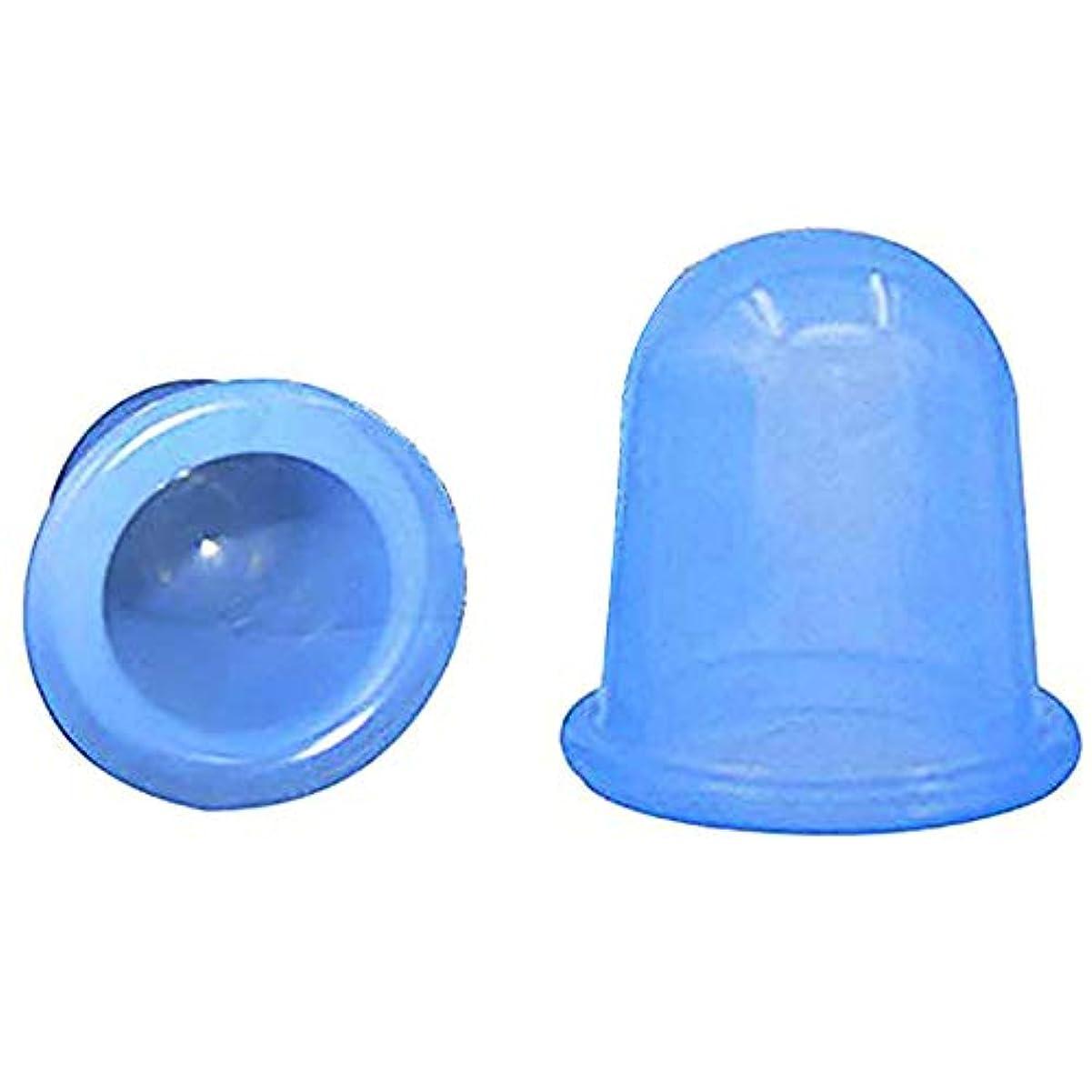 シットコム振る破滅マッサージカップ 吸い玉 真空カッピング マッサージ カッピングセット 吸玉 真空 シリコーン ために筋肉痛救済 男女兼用 2個入り