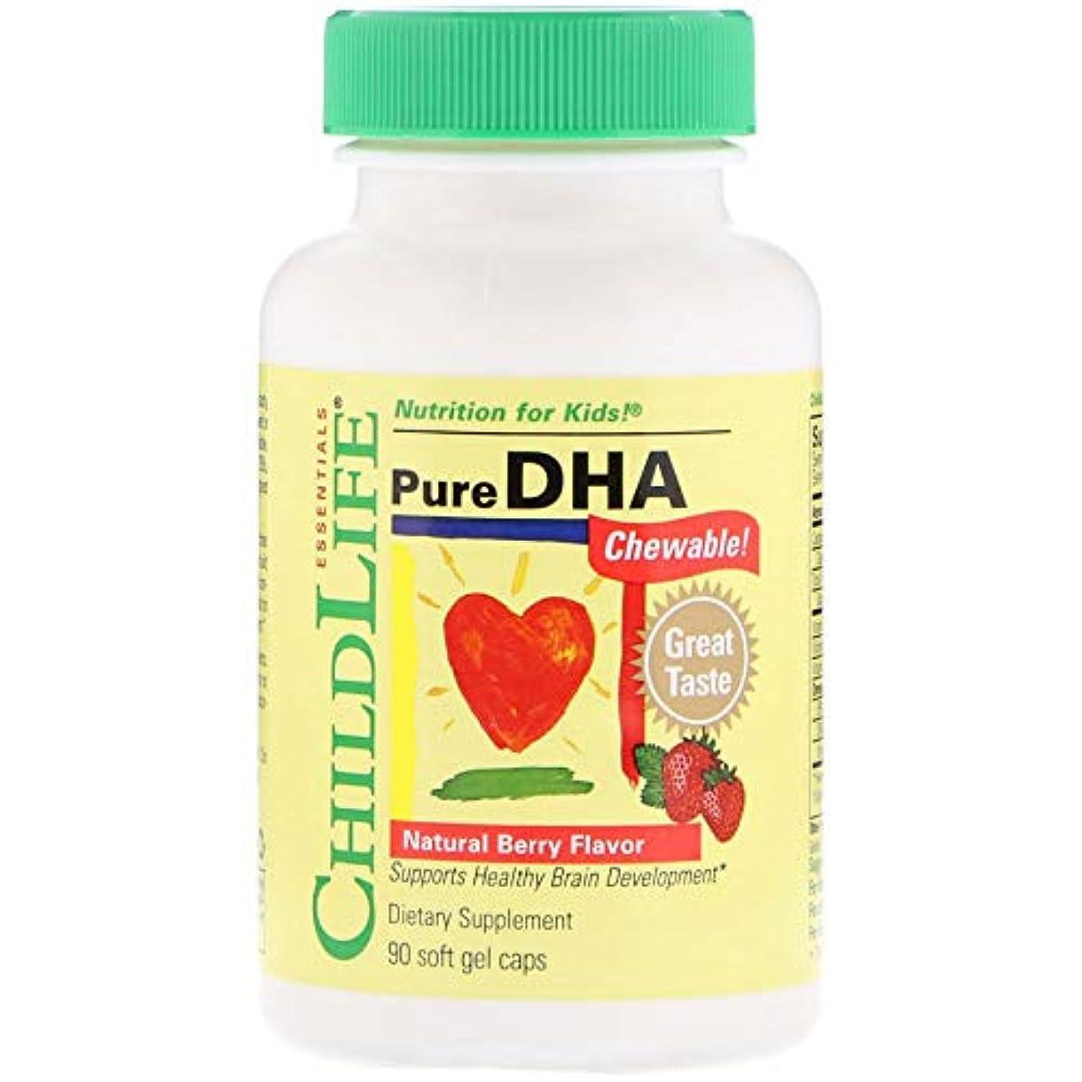 セイはさておき円形の助けになる海外並行輸入品Child Life Essentials Pure Dha, 3 PACK X 90 Softgels 250 mg