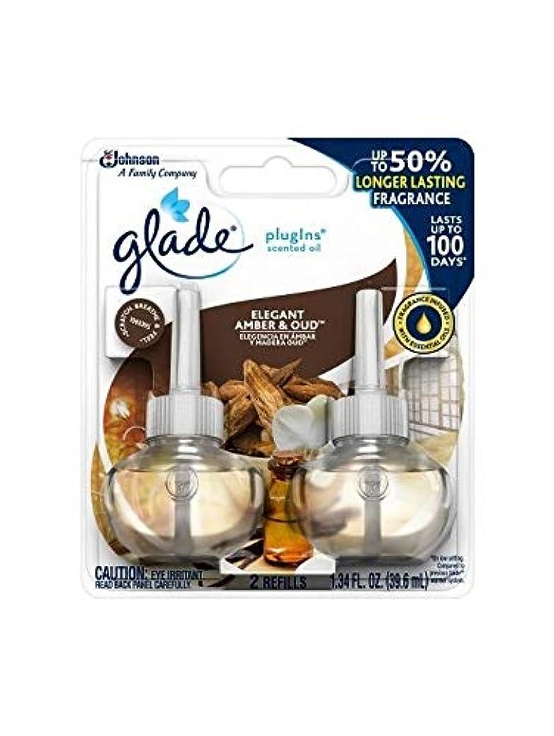 ペルセウス害日曜日【glade/グレード】 プラグインオイル 詰替え用リフィル(2個入り) エレガントアンバー&ウード Glade Plugins Scented Oil Elegant Amber & Oud 2 refills 1.34oz...