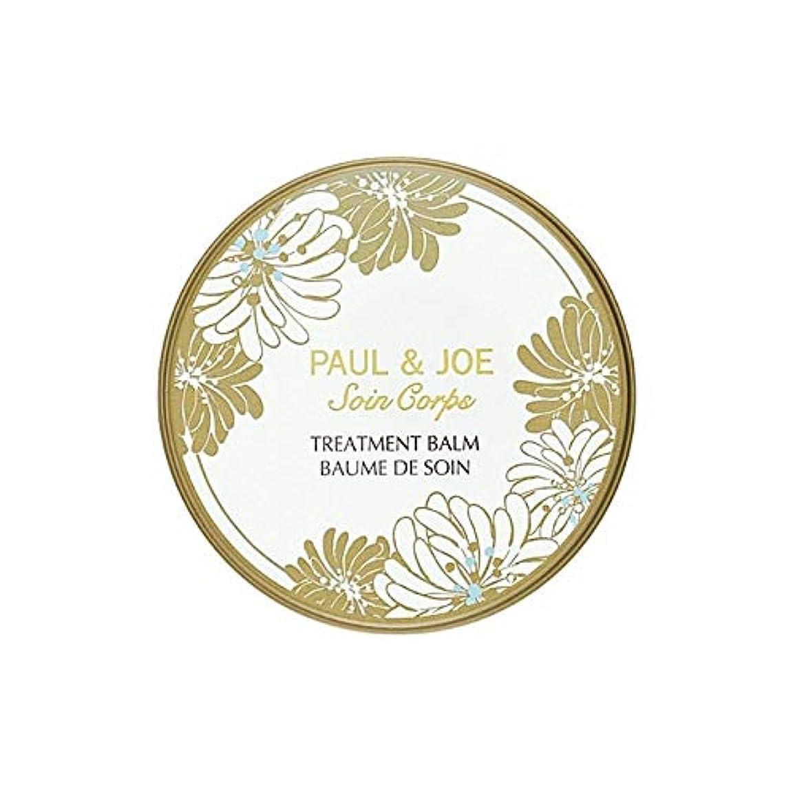 チューリップ細菌描く[Paul & Joe ] ポール&ジョートリートメントバーム - Paul & Joe Treatment Balm [並行輸入品]