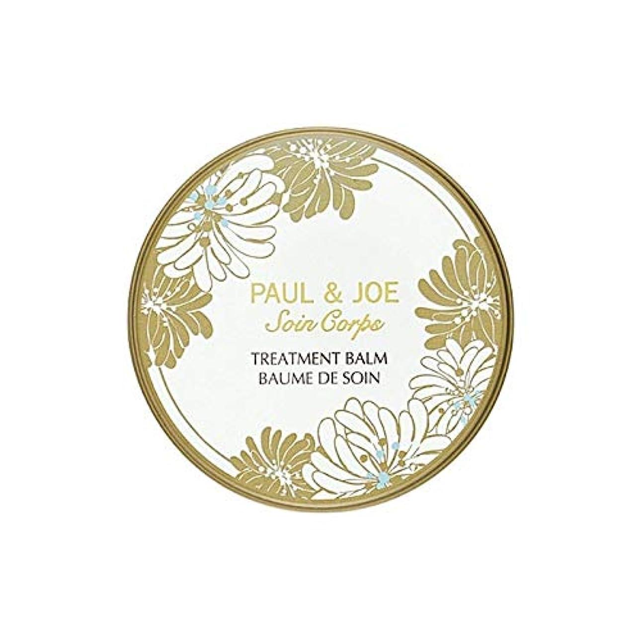 午後虐殺痛み[Paul & Joe ] ポール&ジョートリートメントバーム - Paul & Joe Treatment Balm [並行輸入品]