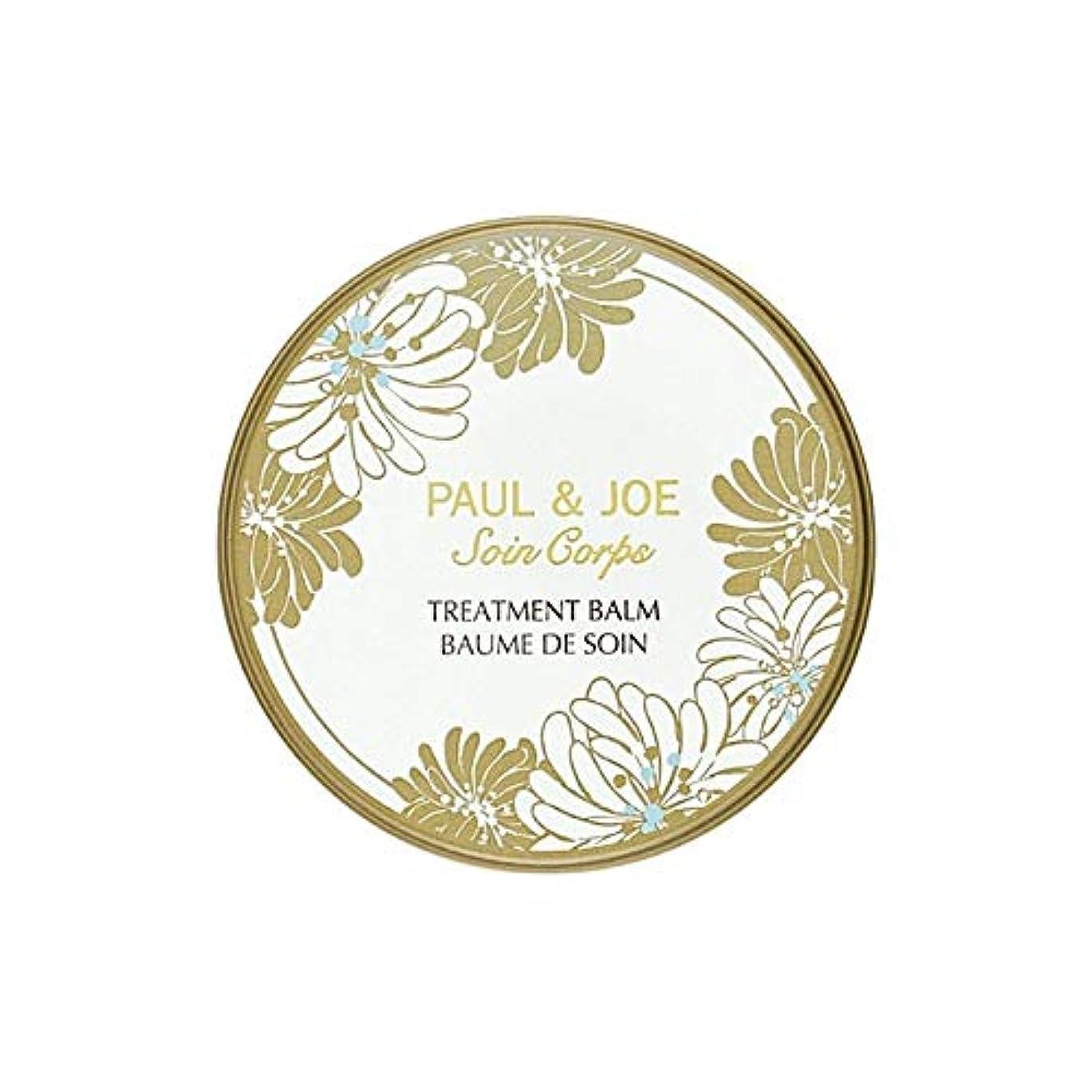シーサイド回転する盟主[Paul & Joe ] ポール&ジョートリートメントバーム - Paul & Joe Treatment Balm [並行輸入品]