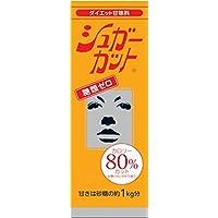 浅田飴 シュガーカットS 500g
