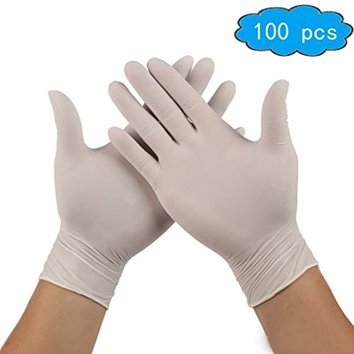 水差し告発不注意使い捨てニトリル手袋 - 医療グレード、非滅菌、食品安全、100のパック (Color : White, Size : M)