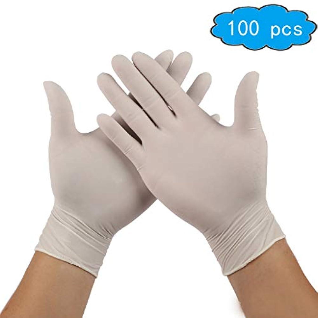 地下室背が高いはっきりと使い捨てニトリル手袋 - 医療グレード、非滅菌、食品安全、100のパック (Color : White, Size : M)