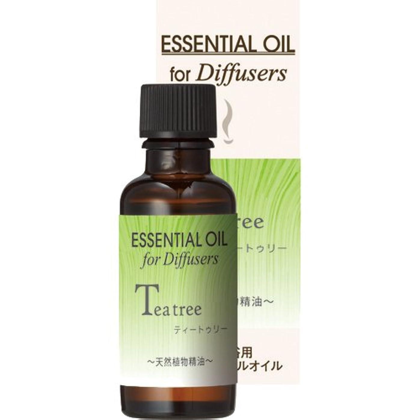 タービン消毒する出発する芳香専用30ml単品精油 ティートゥリー
