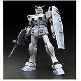 HG 1/144 RX-78-3 「G-3ガンダム」(バージョン ジーサーティース) (ガンダム SUPER EXPO 東京2010限定)