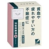 【第2類医薬品】加味帰脾湯エキス顆粒クラシエ 24包