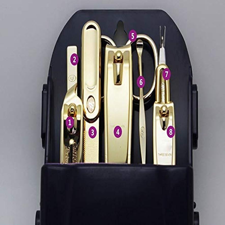 最大信条子孫TUOFL 8セットのマニキュアネイルツールセット、ホームマニキュアネイルクリッパーセット、炭素鋼材料、高硬度 (Color : Gold)
