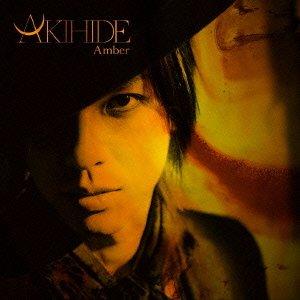 Amber(初回限定盤)(DVD付)