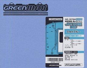 Nゲージ 1072M JR103系 関西形ユニット窓 スカイブルー3輌中間車増結セット (塗装済車両キット)