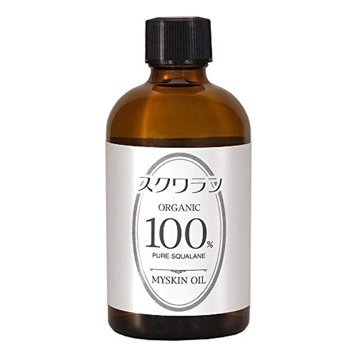とげ前奏曲カバーMYSKIN(マイスキン) スクワランオイル 120ml【植物由来】【無添加】