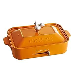 BRUNO コンパクトホットプレート BOE021-POR パンプキンオレンジ BOE021-POR