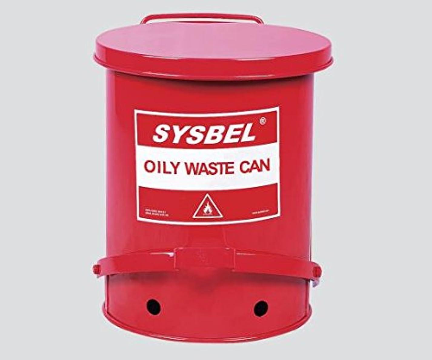 社交的支払う薄めるアズワン 耐火ゴミ箱 φ350×460mm /3-6737-02