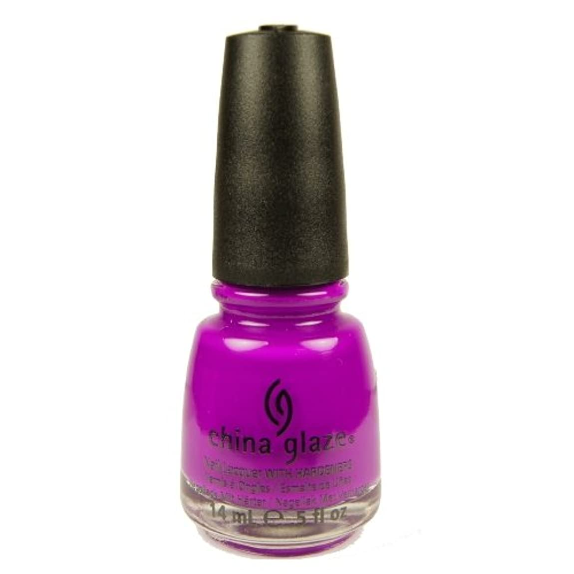 CHINA GLAZE Summer Neon Polish - Under the Boardwalk (並行輸入品)